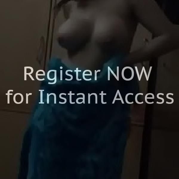Women looking for sex in Neeses South Carolina